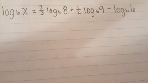 Can anyone solve this problem for me?