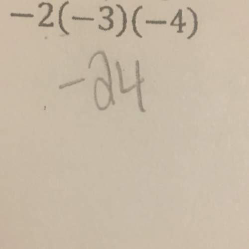 How would you get -24 as the answer?