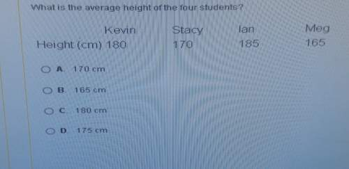 What is the average height of the four st...</a></div><div class=