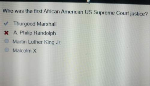 Who was the first african american us supreme court justice? thurgood marshalla. philip