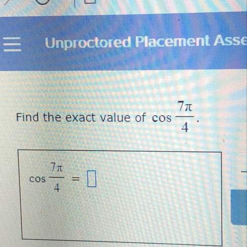 How to find the exact value o...</a></div><div class=