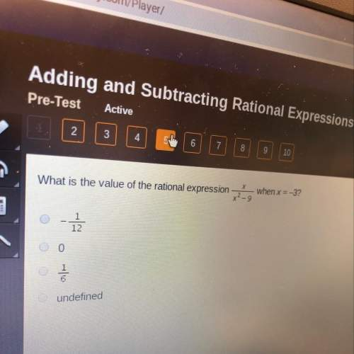 What is the value of the rational expression