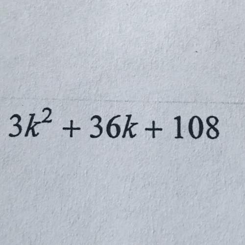 What is the answer for this problem ?