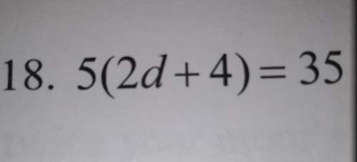 What does my math homework equation equal
