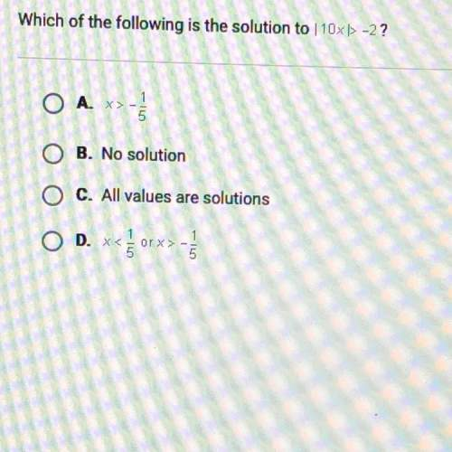 Which of the following is the solution?