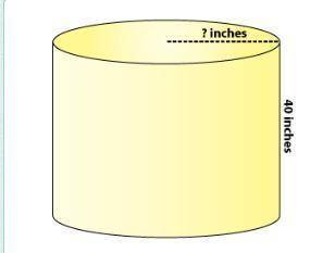The cylinder shown has a lateral surface area of about 400 square inches. Which answer is closest to