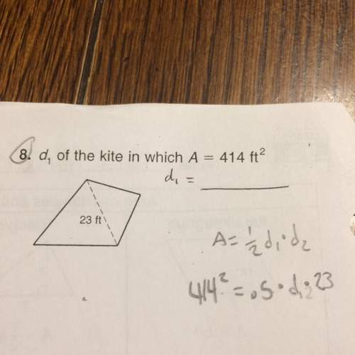Does anyone how to complete this problem