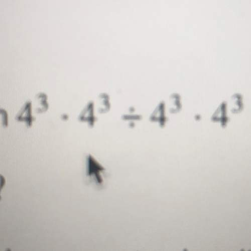 What's the answer to this math problem.