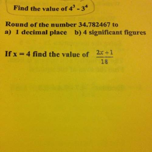 Answer the question ci...</a></div><div class=