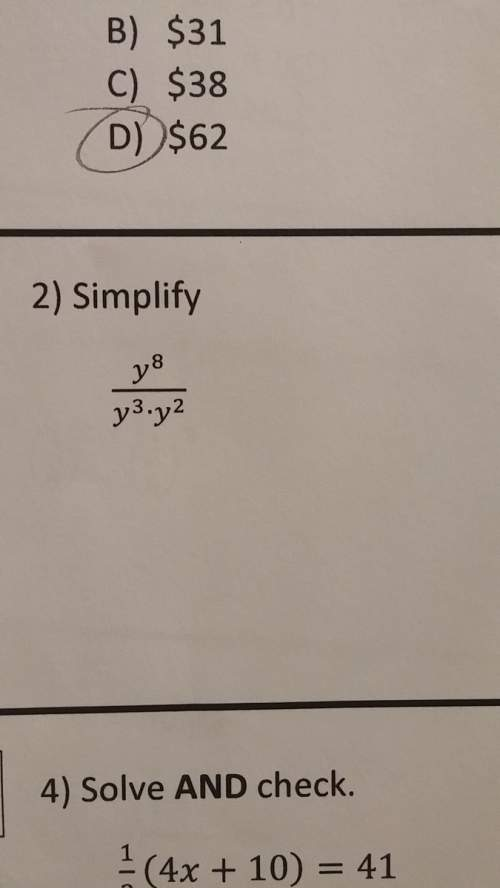 What is the answer to this proble...</a></div><div class=
