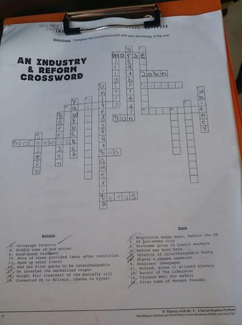 Ineed . do you know crossword social studies