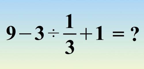 Find the answer to the equation.