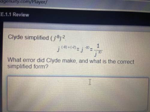 What error did Clyde make? And...</a></div><div class=
