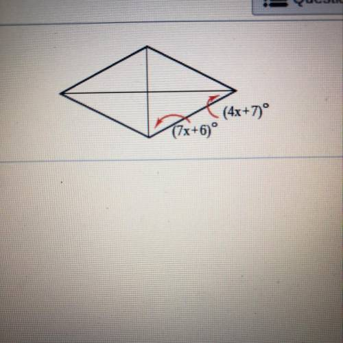 What is the value of 'x'?