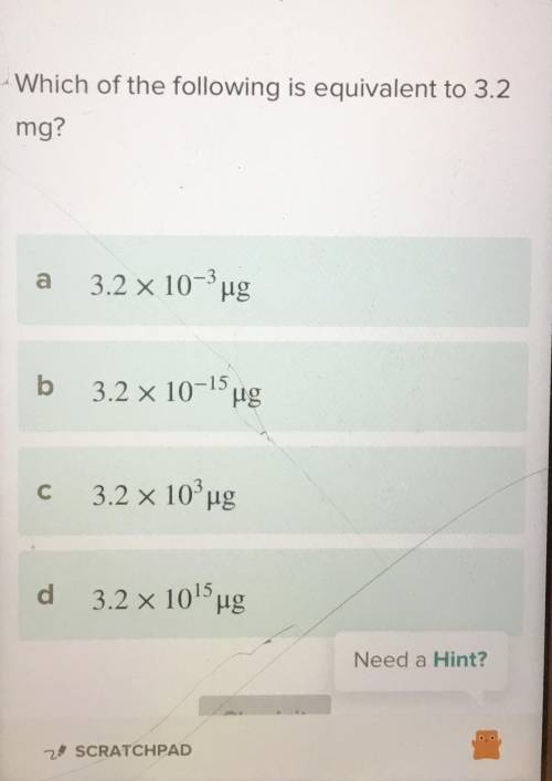 Which of the following is equivalent to 3.2 mg?